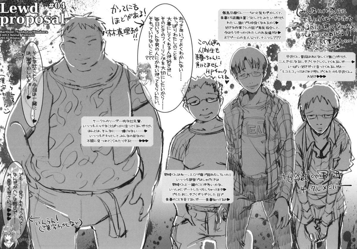 """Owari no Hajimari"" OtaCir no Hime ni Kokurareta Kekka www Lewd Proposal #04 5"