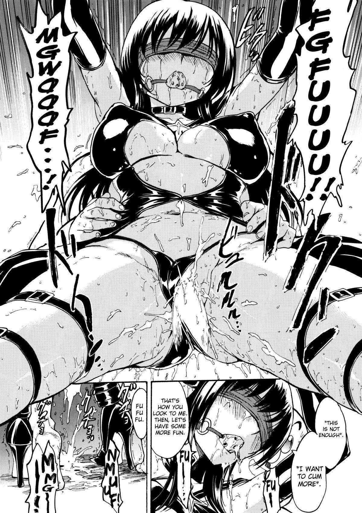 Nikuyoku Dorei Kotegawa Yui | Carnal Slave Kotegawa Yui 24