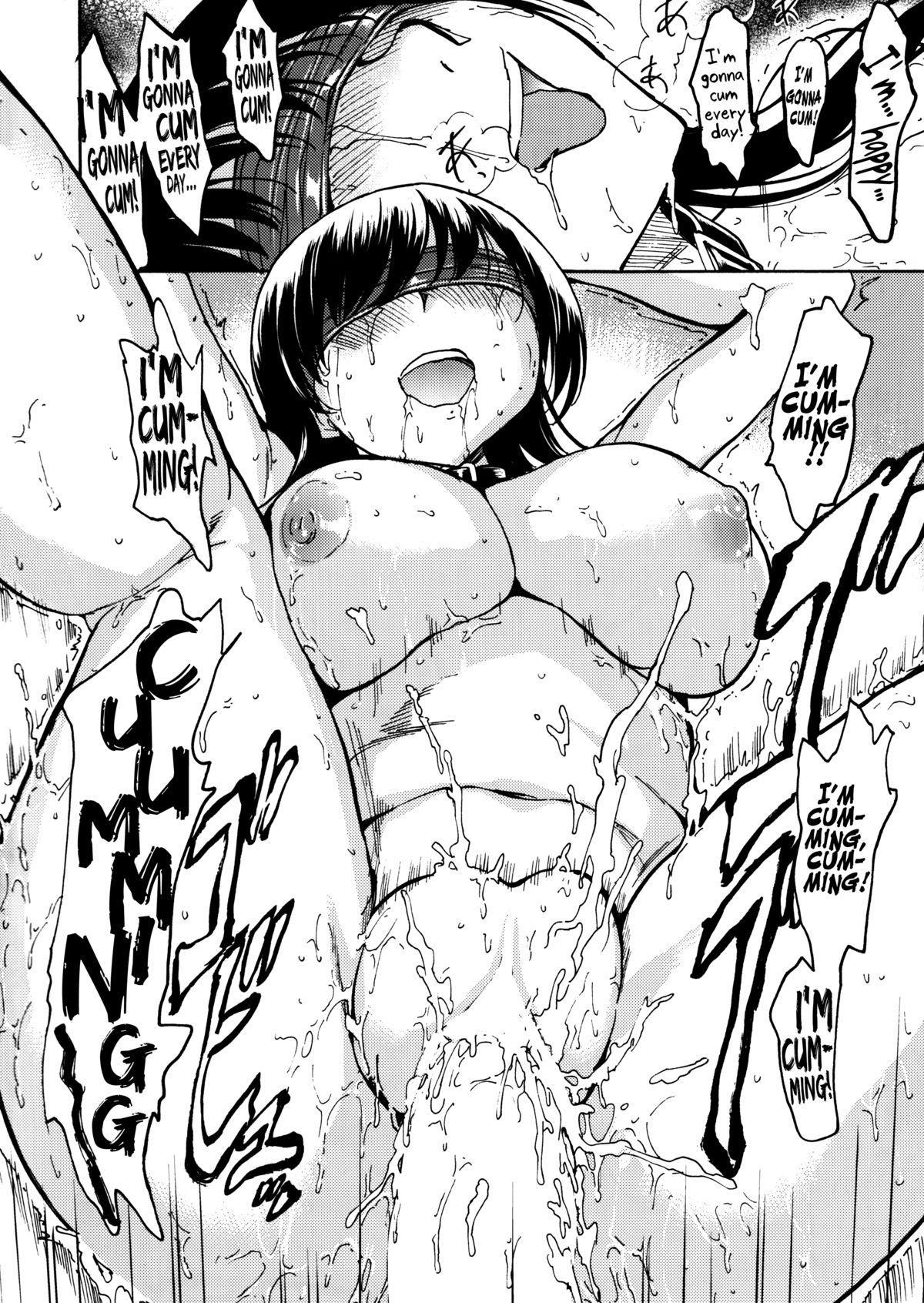 Nikuyoku Dorei Kotegawa Yui | Carnal Slave Kotegawa Yui 30