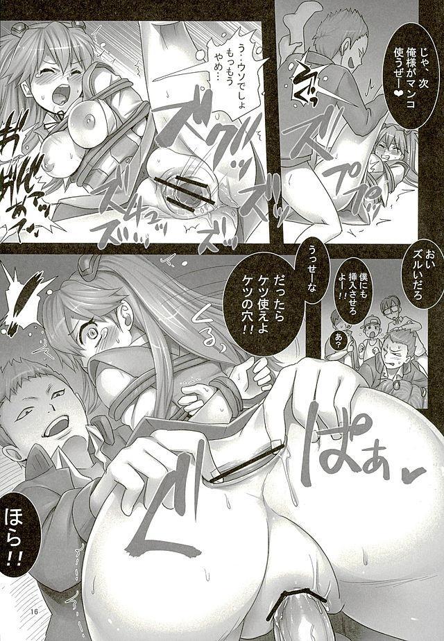 Asuka to 5-nin no Erogaki 14