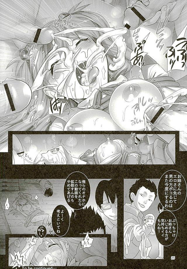 Asuka to 5-nin no Erogaki 23