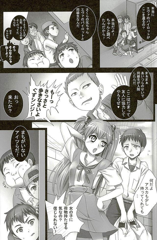 Asuka to 5-nin no Erogaki 3