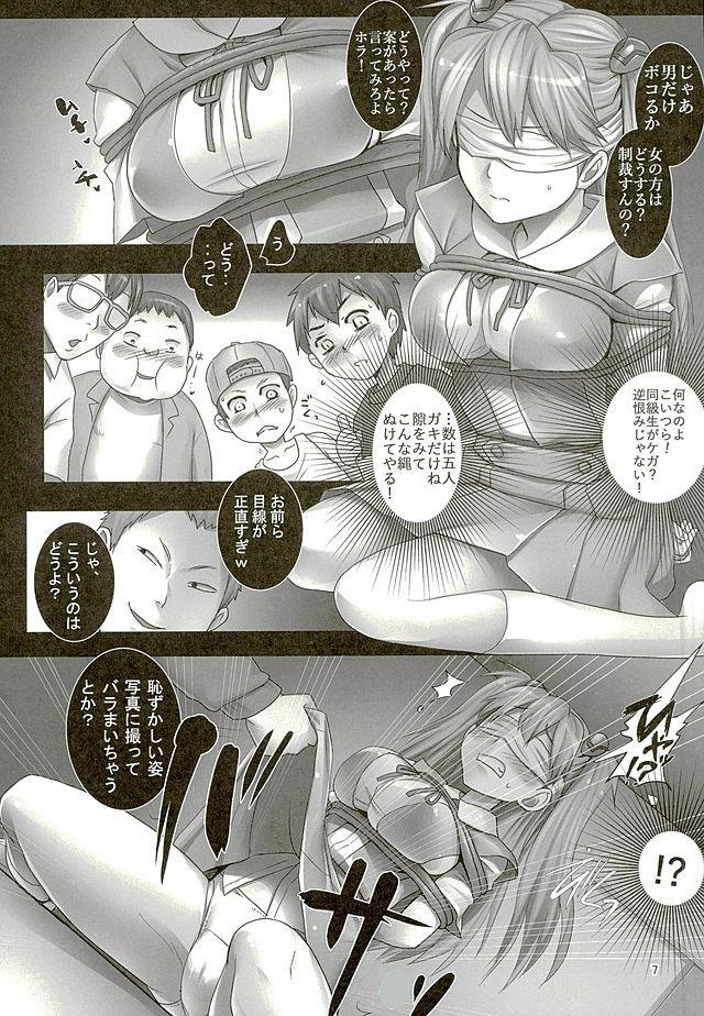Asuka to 5-nin no Erogaki 5