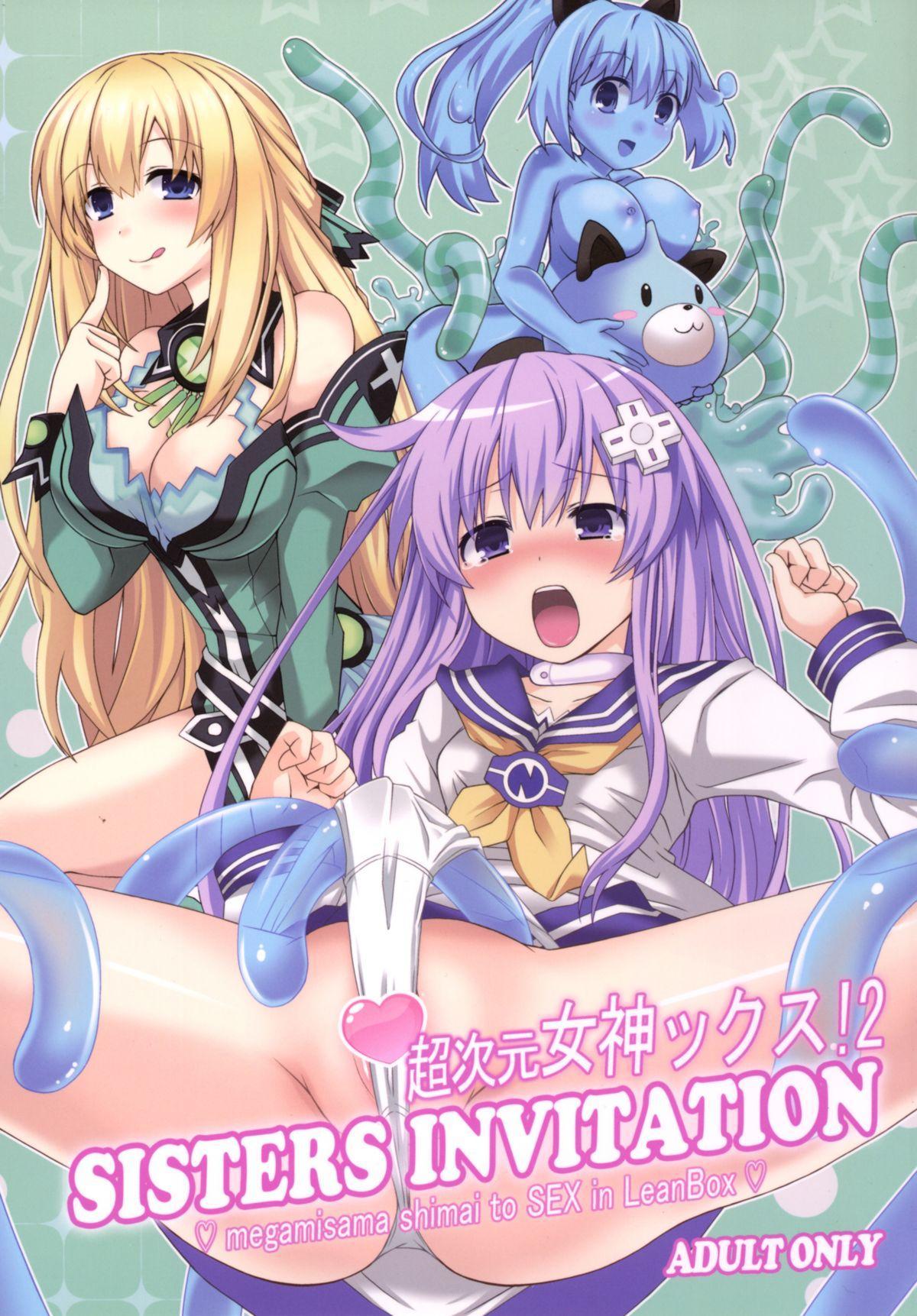 Hentai hyperdimension neptunia Hyperdimension Neptunia