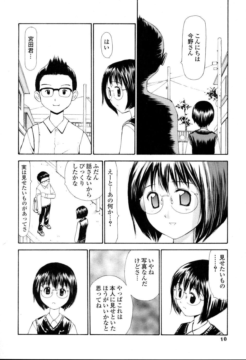 Nama Hame Seifuku-kei 9