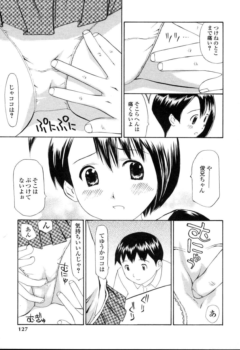 Nama Hame Seifuku-kei 126
