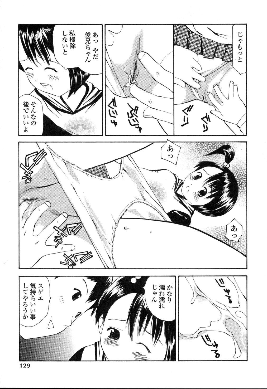 Nama Hame Seifuku-kei 128