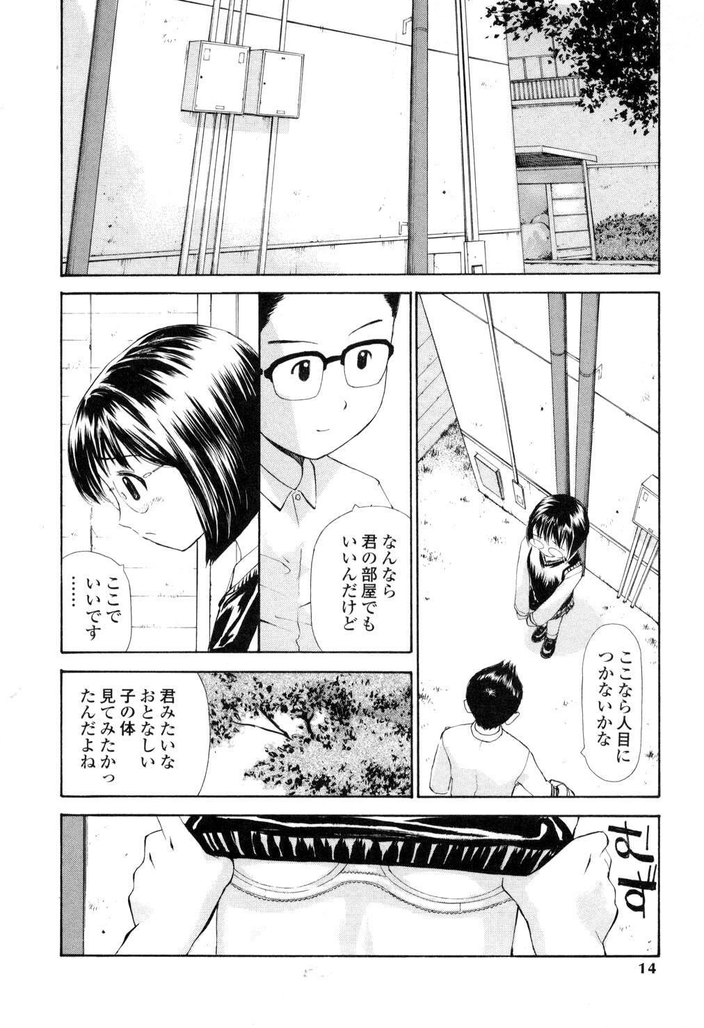 Nama Hame Seifuku-kei 13