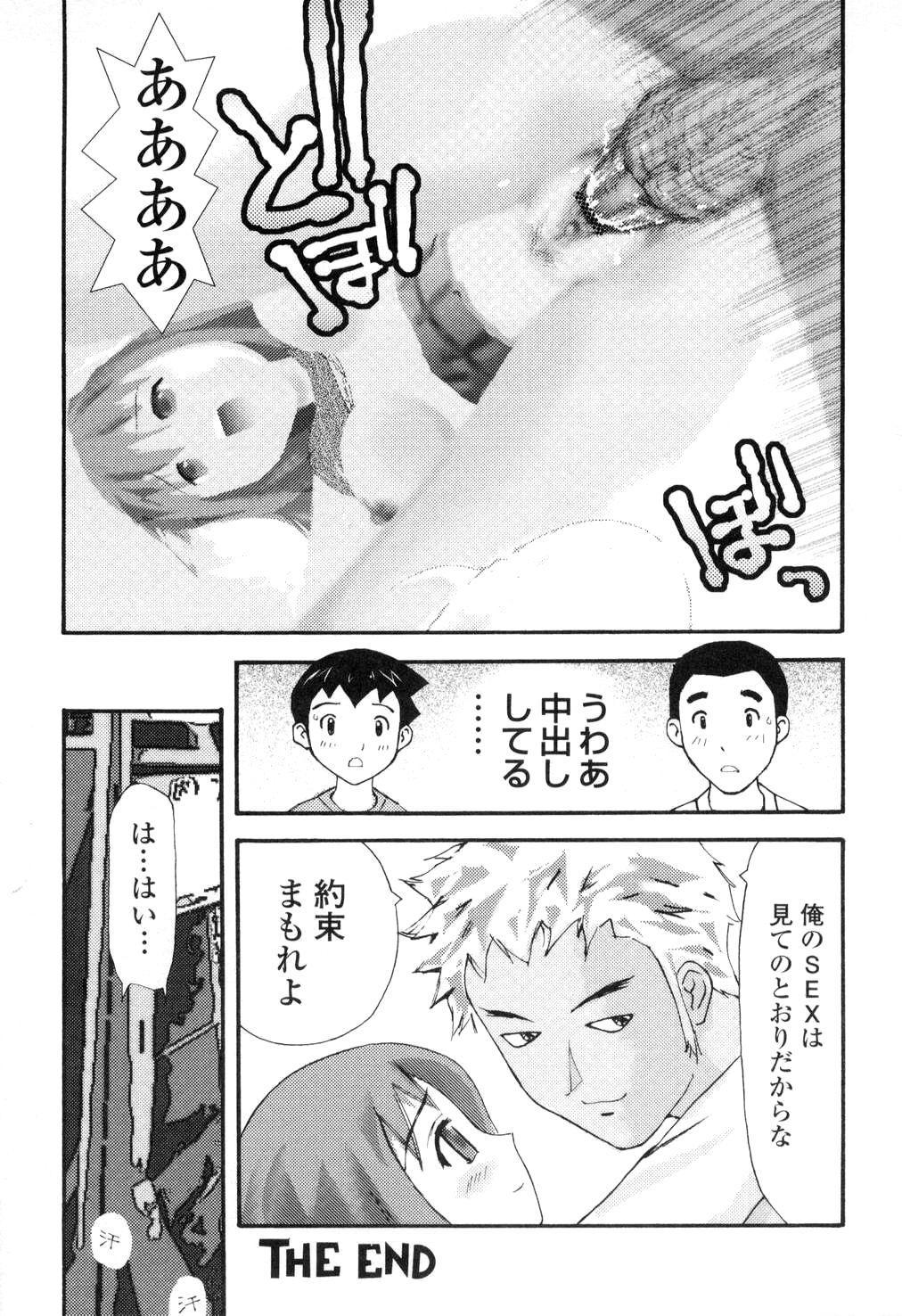 Nama Hame Seifuku-kei 53