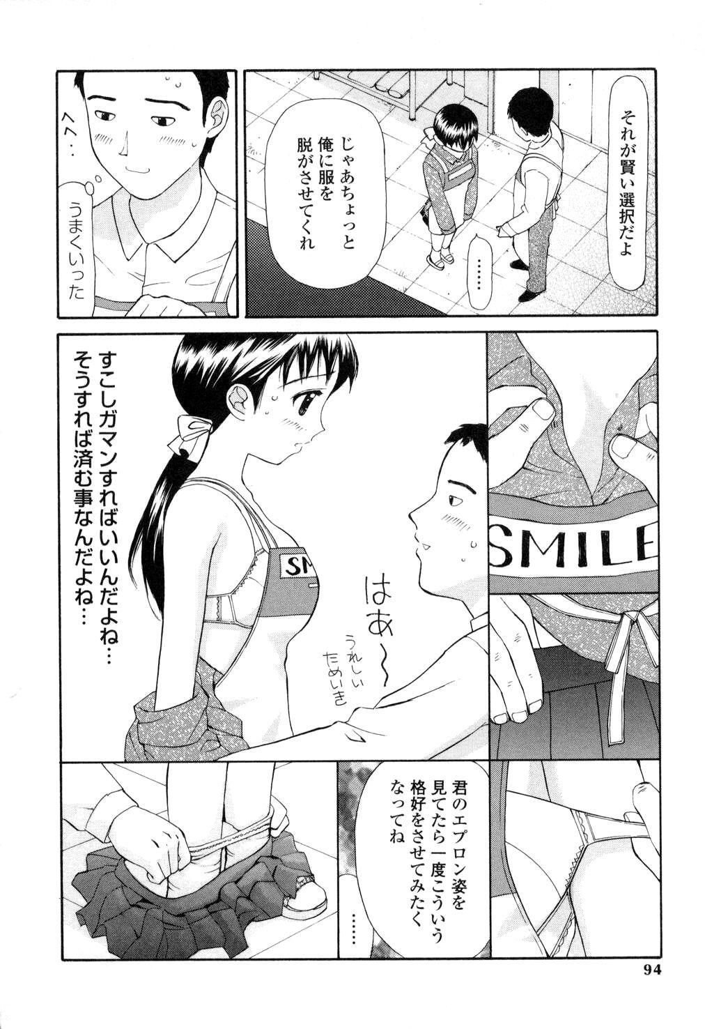 Nama Hame Seifuku-kei 93