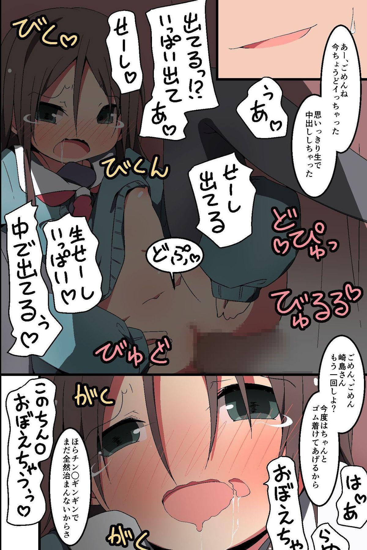 Donna H Mousou demo Kanacchau! ~ Moshimo Class no Joshi Dare to demo Noukou SEX Dekichau nara 23