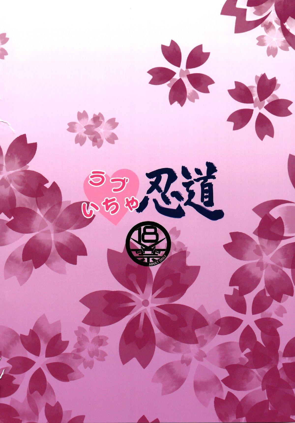 Love Icha Nindou 24
