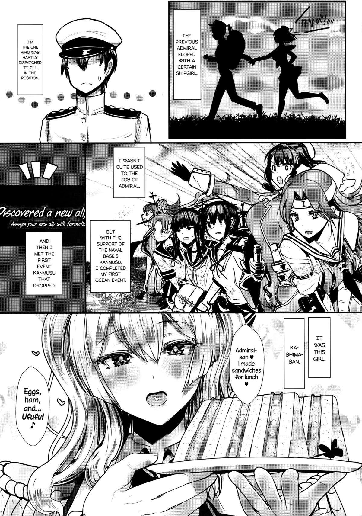 (C89) [NOSEBLEED (Miyamoto Issa)] Yasashii Kashima-san | Gentle Kashima-san (Kantai Collection -KanColle-) [English] =Brolen + CW= 3