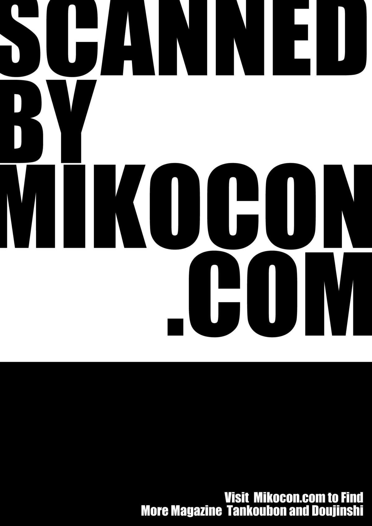 Monthly Vitaman 2016-03 253