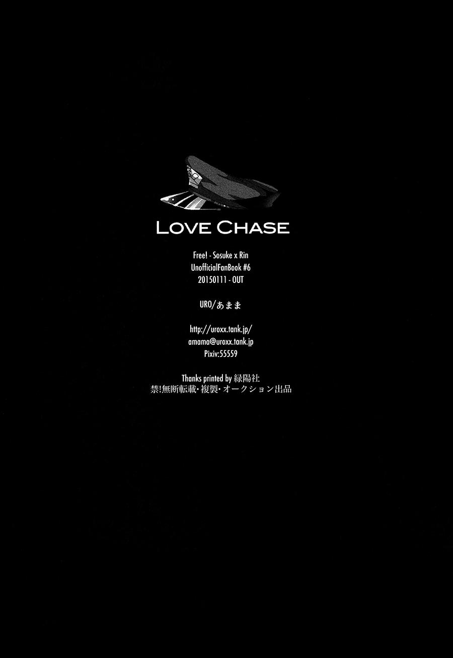 LOVE CHASE 20