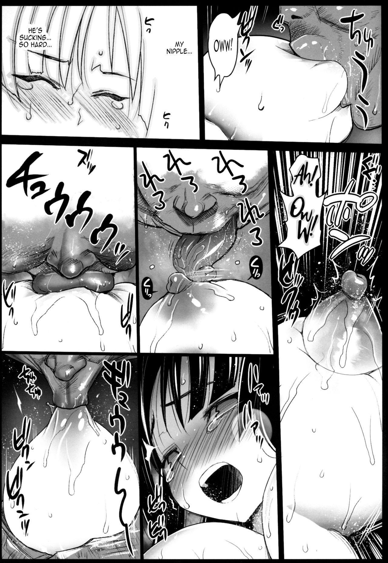 [Eromazun (Ma-Kurou)] Saint Helena Gakuen 2 ~ Terrorist ni Senkyosareta Jogakuen de Rape Matsuri!~   Saint Helena Academy 2 ~A School Occupied by Terrorists Becomes a Rape Festival!~ (Various) [English] [B.E.C. Scans] 11