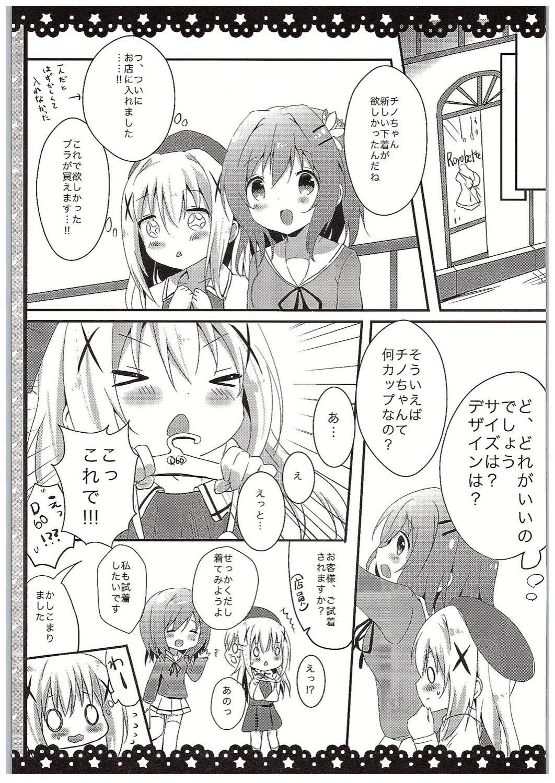 Chino-chan Bra Tsukete Naino!? 7