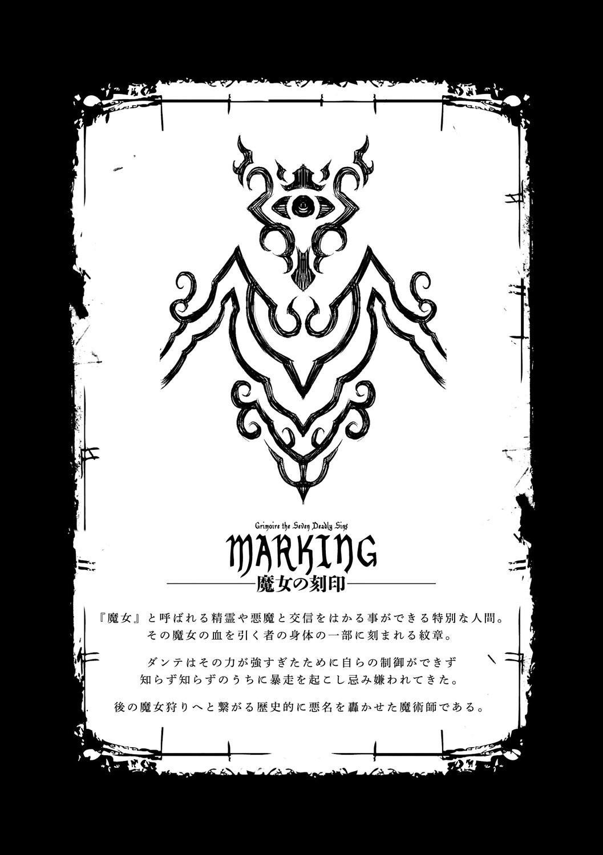 Shinkyoku no Grimoire III 139