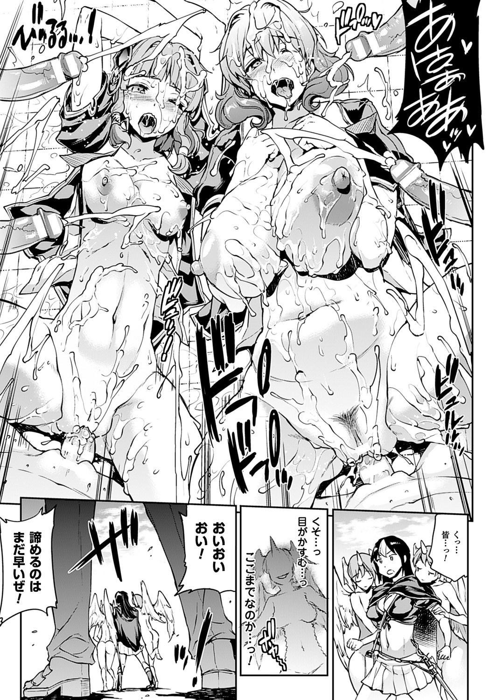 Shinkyoku no Grimoire III 155