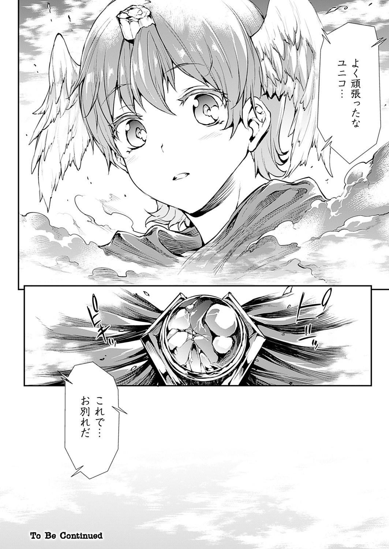 Shinkyoku no Grimoire III 192