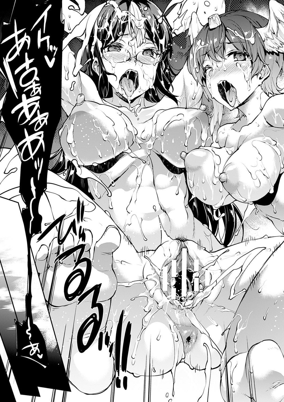 Shinkyoku no Grimoire III 215