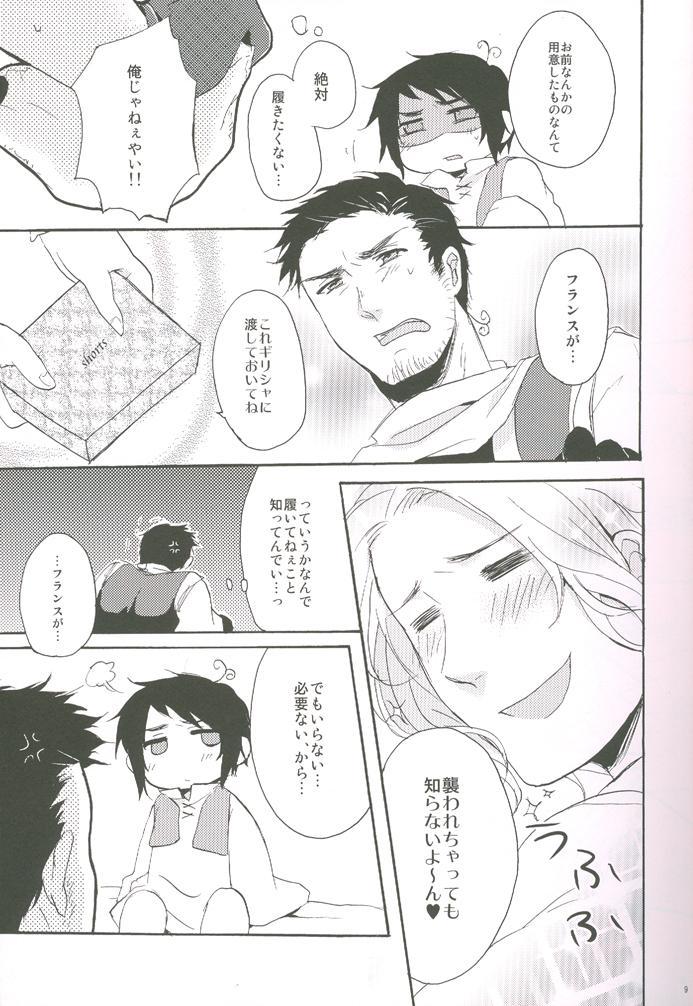 Naiyou wa Futsuu janaikara... 9