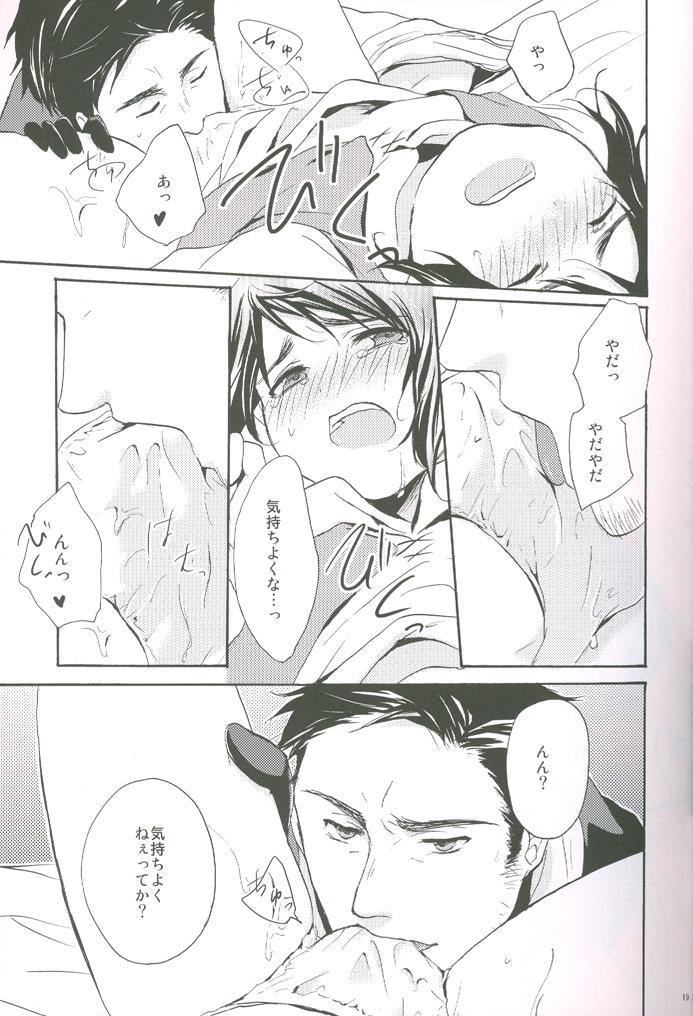 Naiyou wa Futsuu janaikara... 19