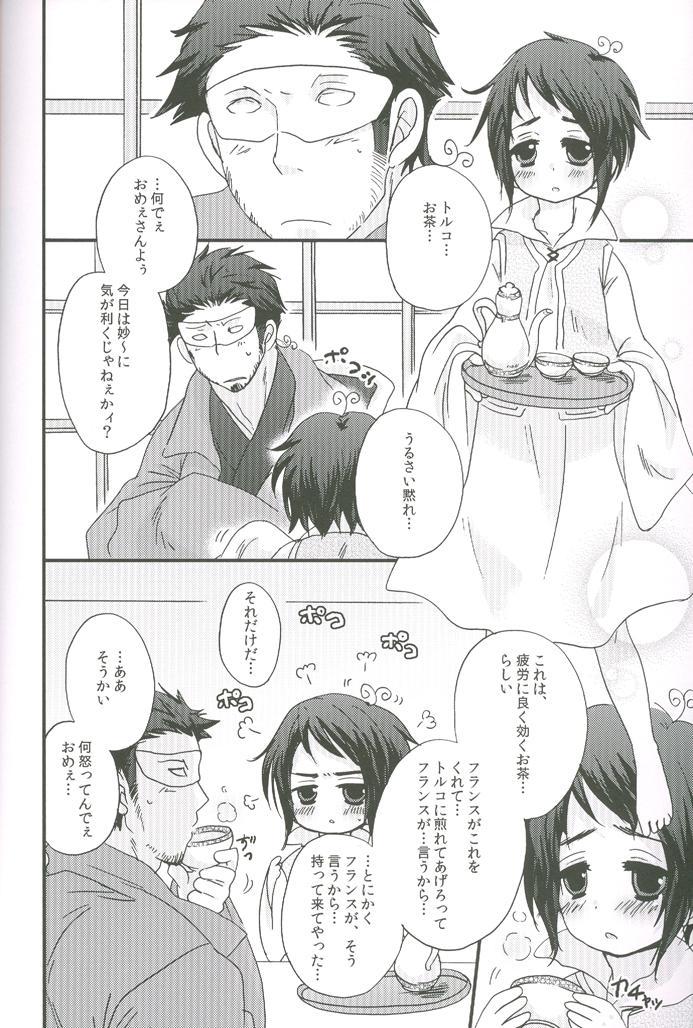 Naiyou wa Futsuu janaikara... 28