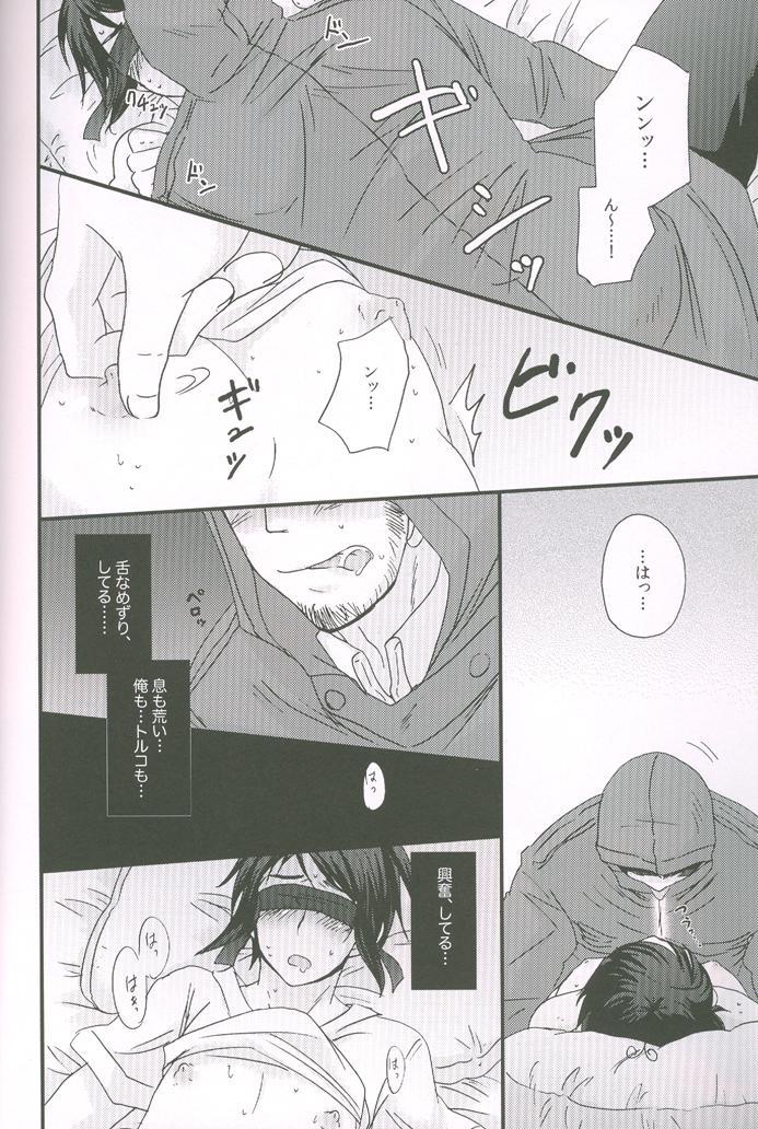 Naiyou wa Futsuu janaikara... 52