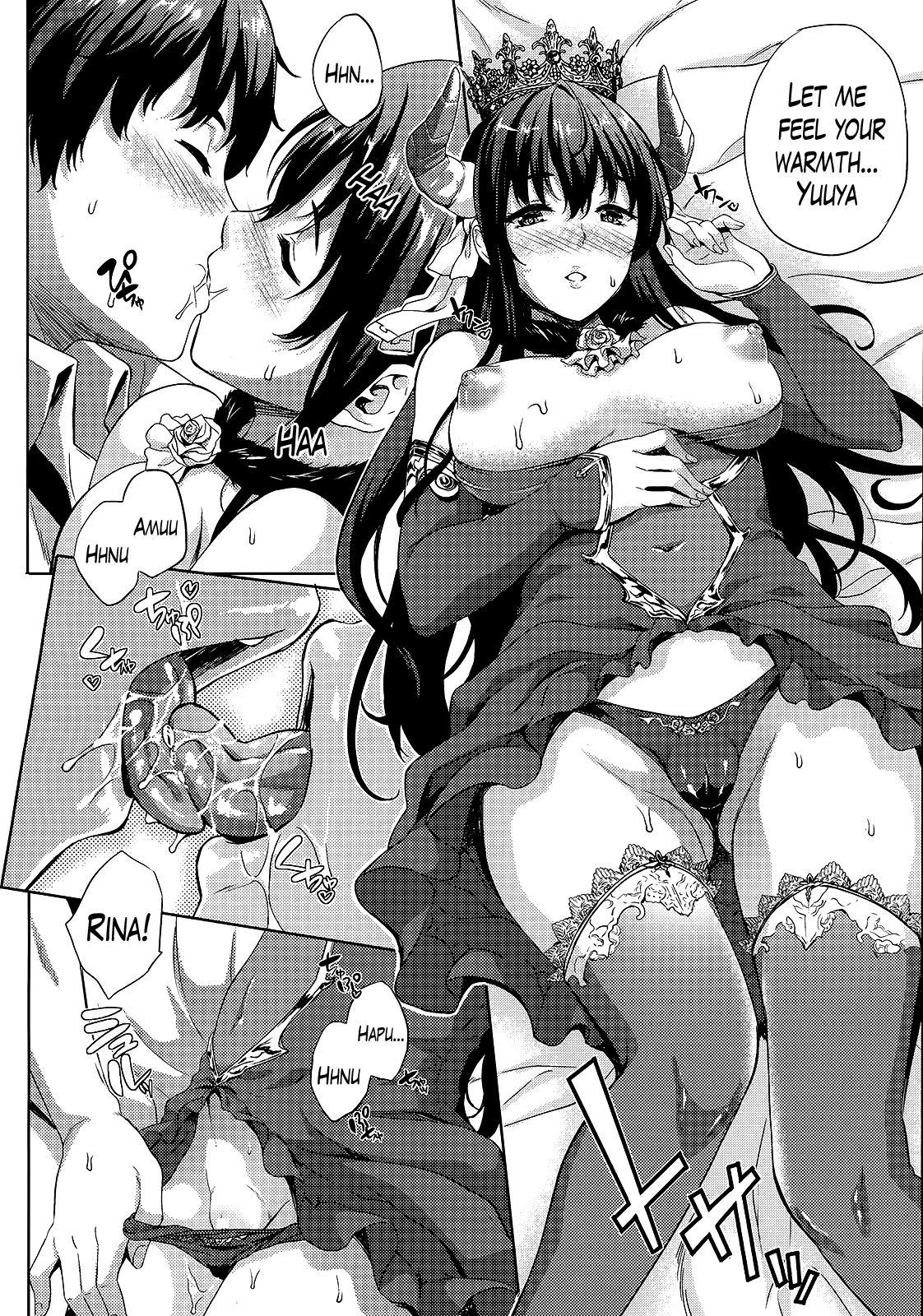 Oyomesan wa Maou!? | My Bride is the Demon Lord!? Ch. 1-7 115