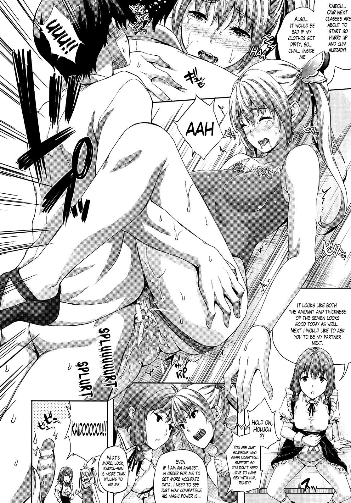 Oyomesan wa Maou!? | My Bride is the Demon Lord!? Ch. 1-7 90