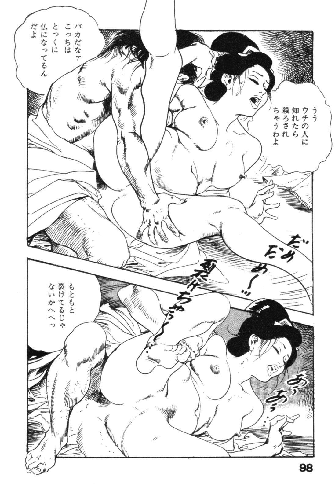 Jidaigeki Series 2 ~ Midare Kannon 100