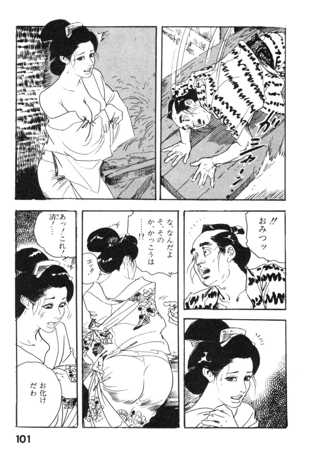 Jidaigeki Series 2 ~ Midare Kannon 103