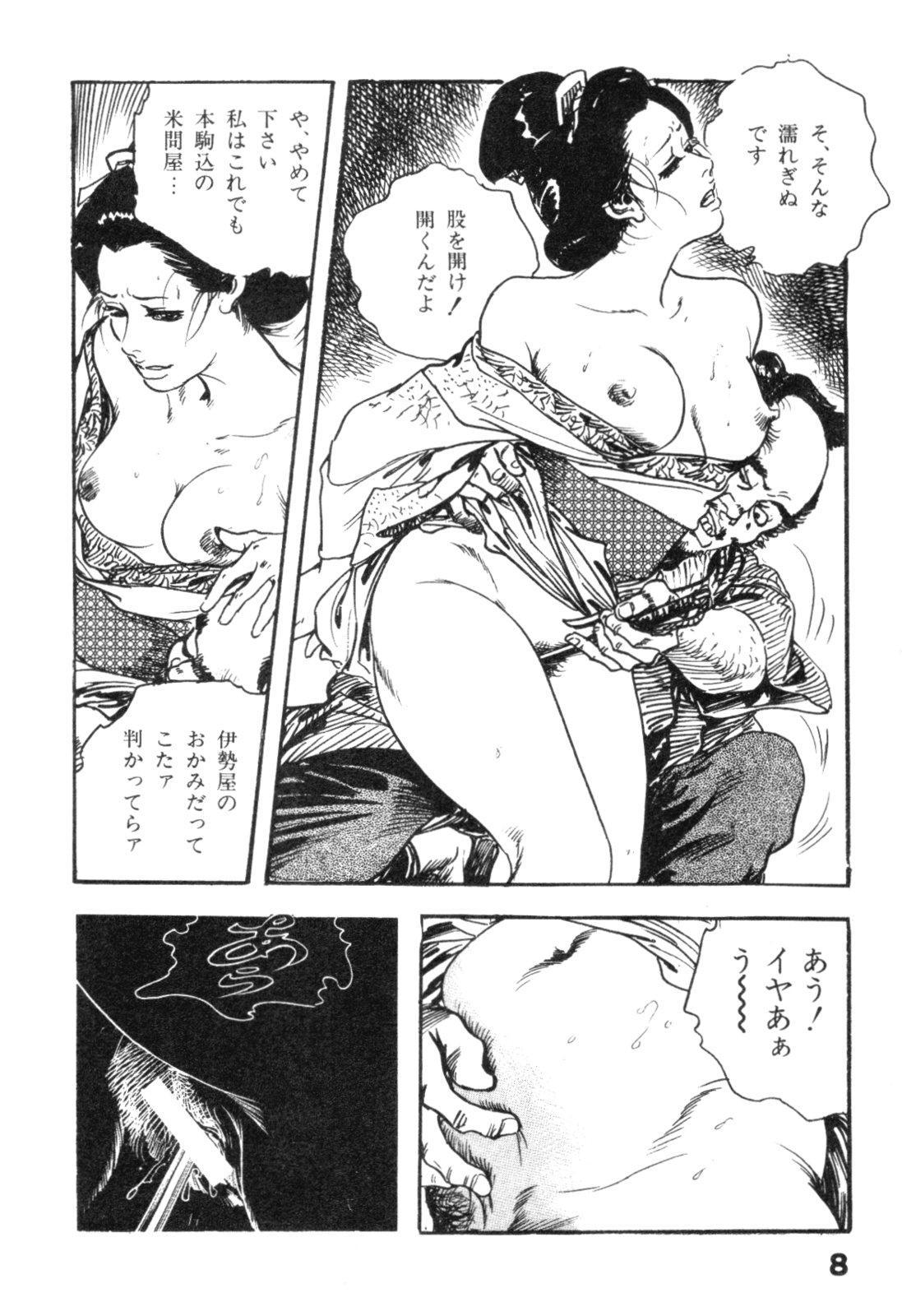 Jidaigeki Series 2 ~ Midare Kannon 10