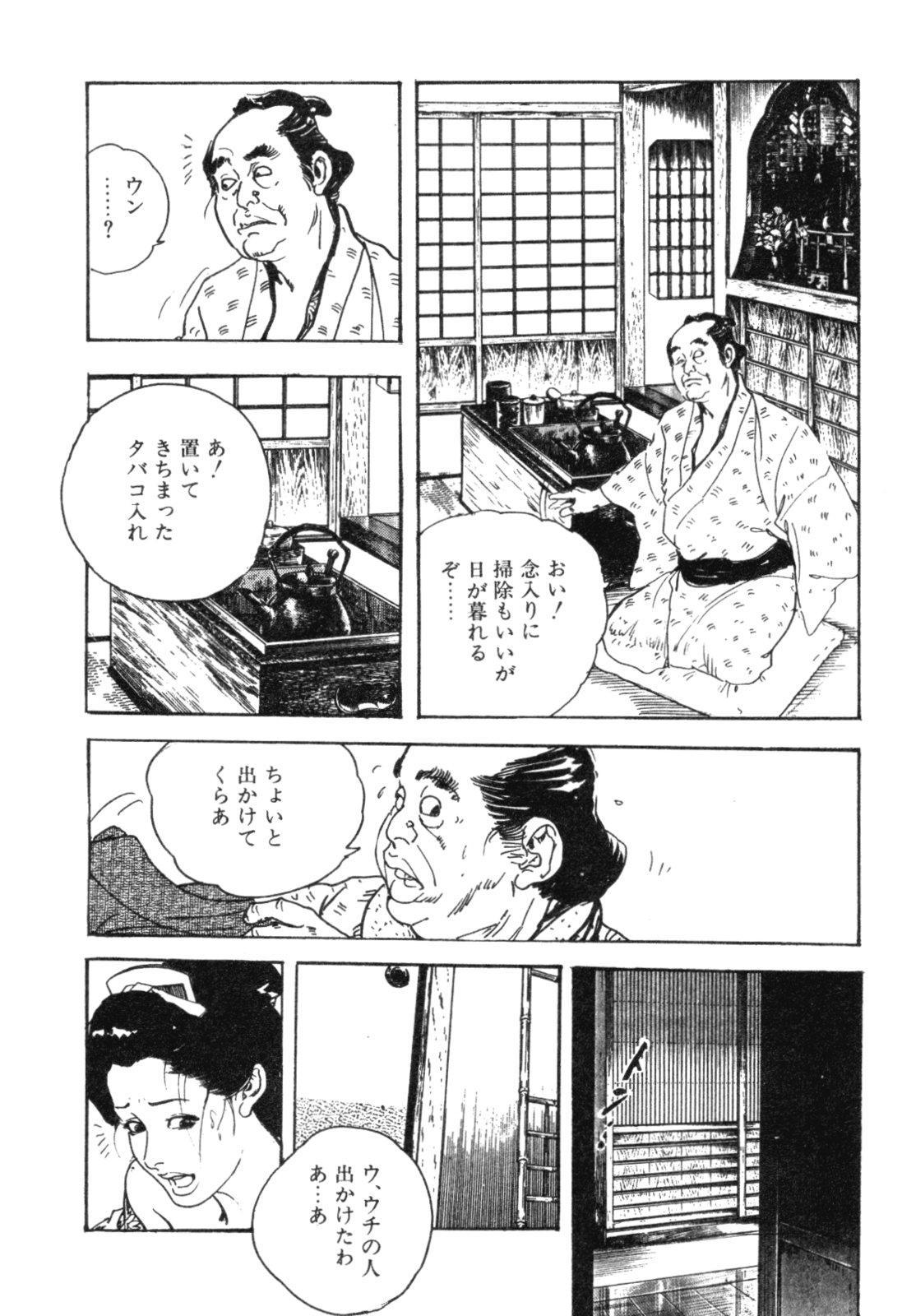 Jidaigeki Series 2 ~ Midare Kannon 120