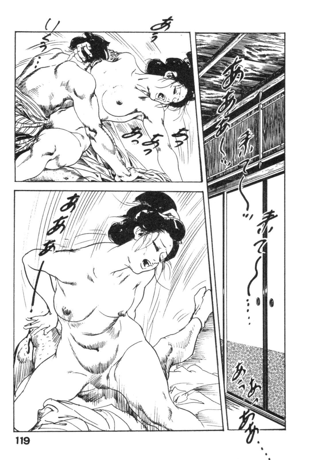 Jidaigeki Series 2 ~ Midare Kannon 121