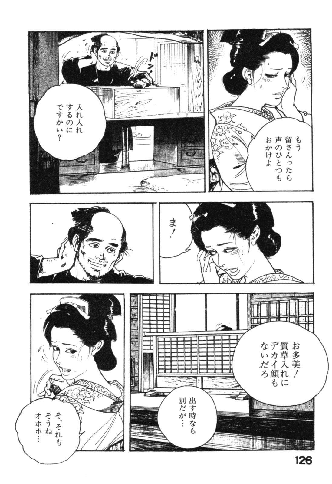 Jidaigeki Series 2 ~ Midare Kannon 128