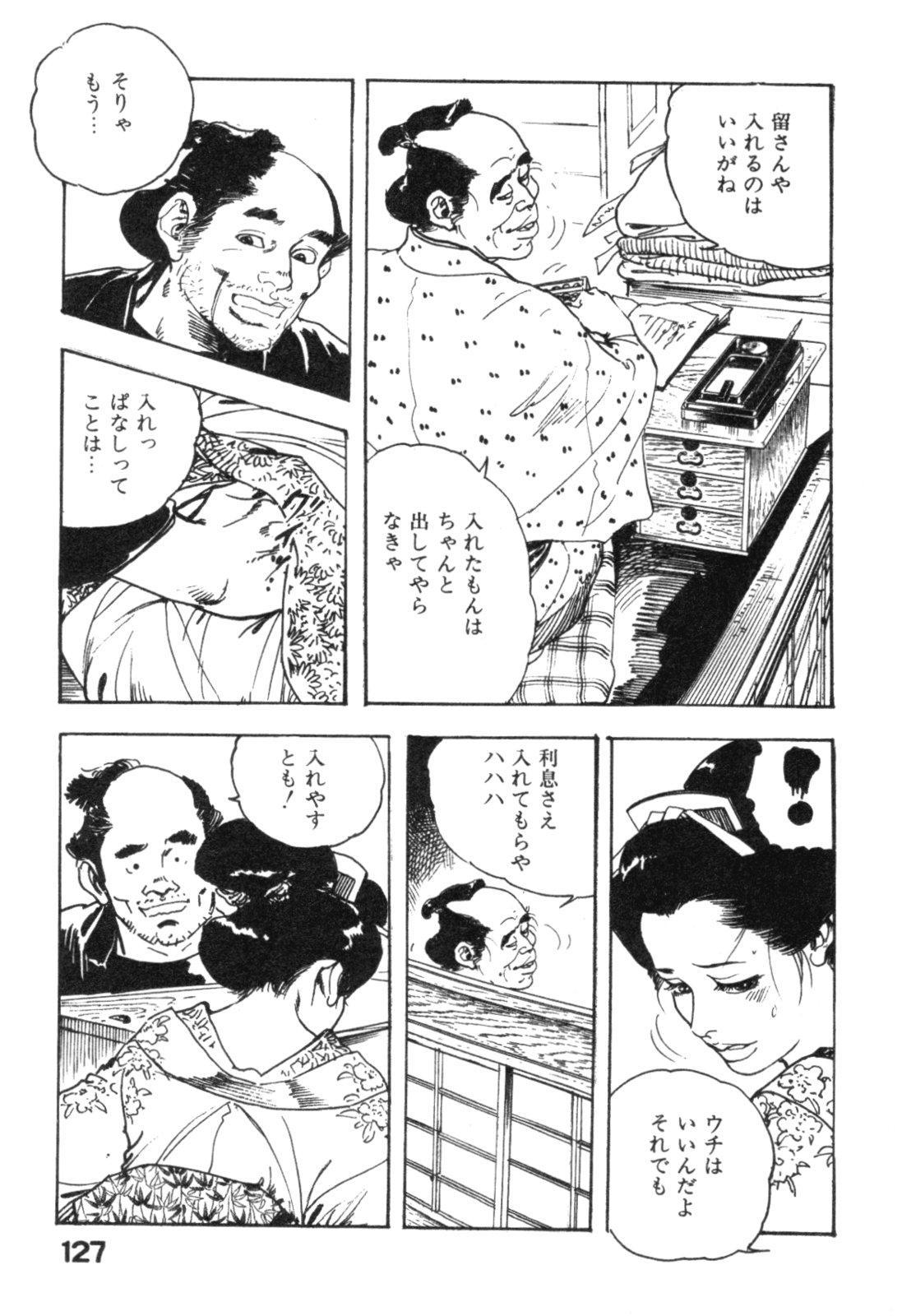 Jidaigeki Series 2 ~ Midare Kannon 129