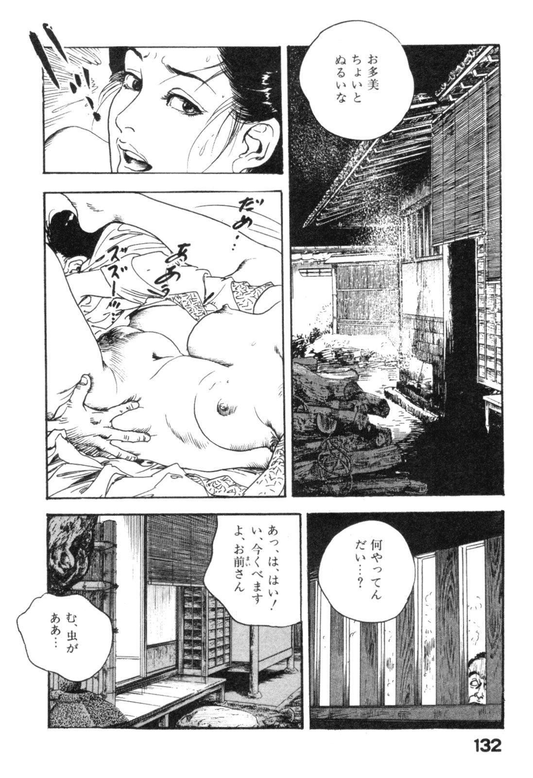 Jidaigeki Series 2 ~ Midare Kannon 134