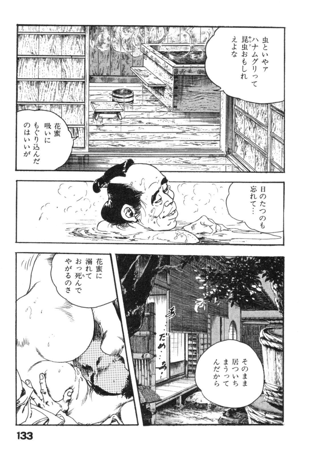 Jidaigeki Series 2 ~ Midare Kannon 135