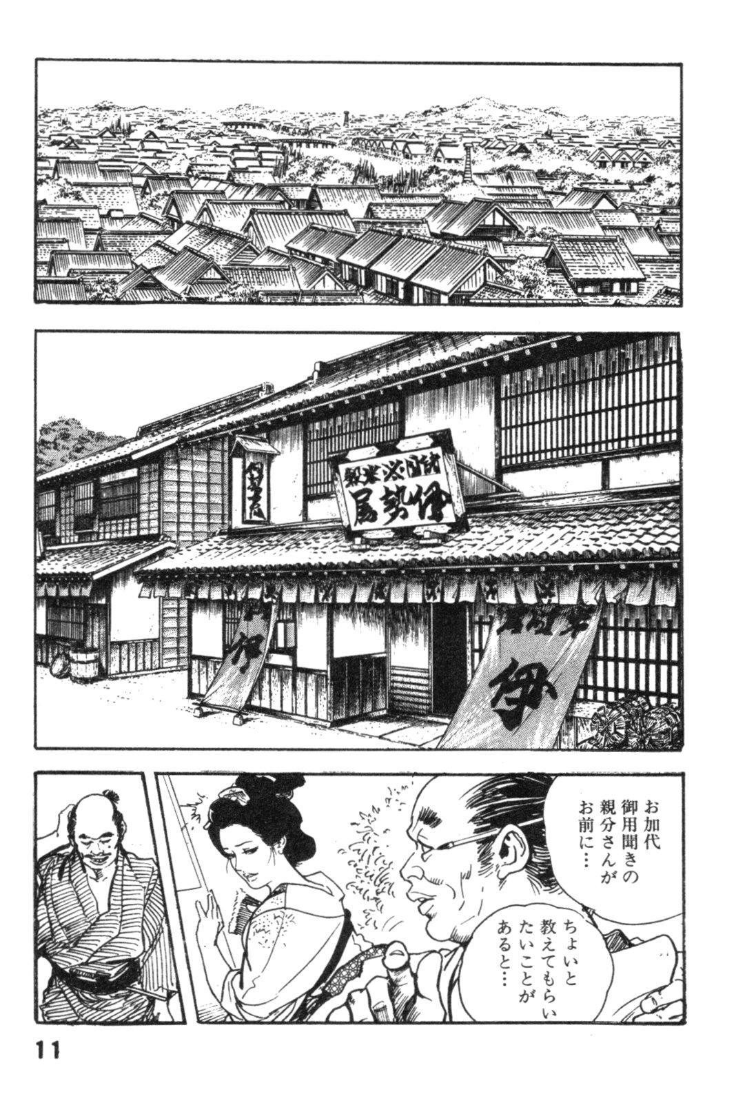 Jidaigeki Series 2 ~ Midare Kannon 13