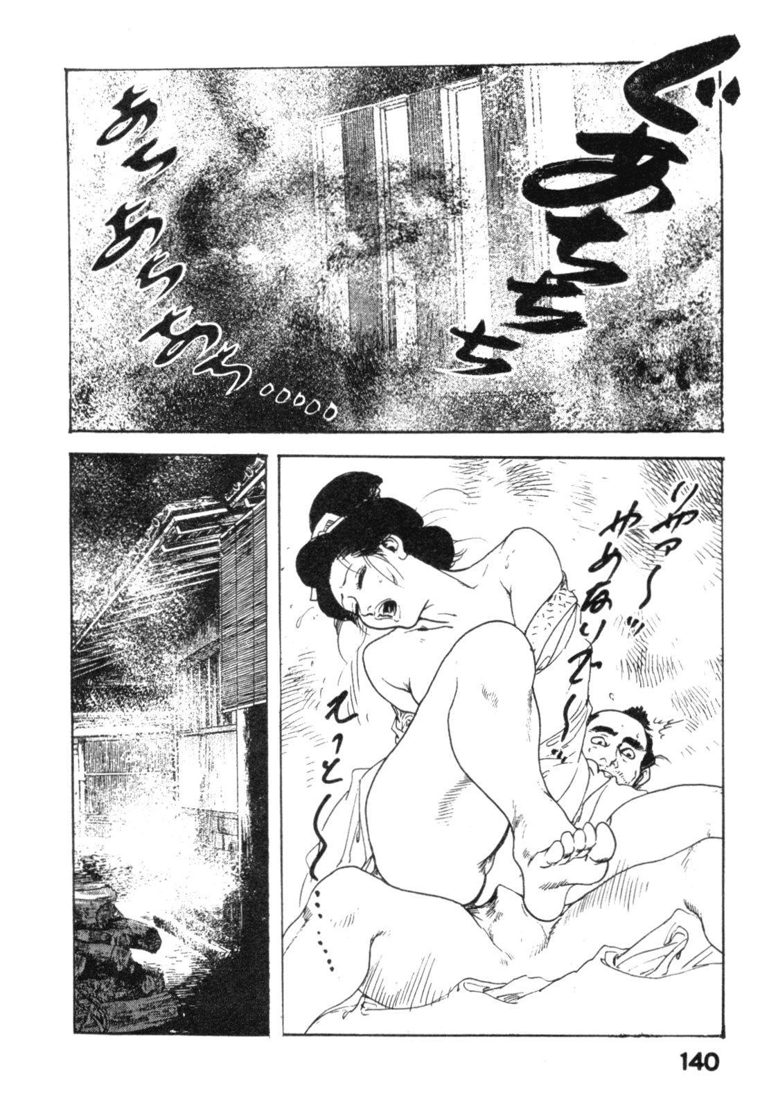 Jidaigeki Series 2 ~ Midare Kannon 142