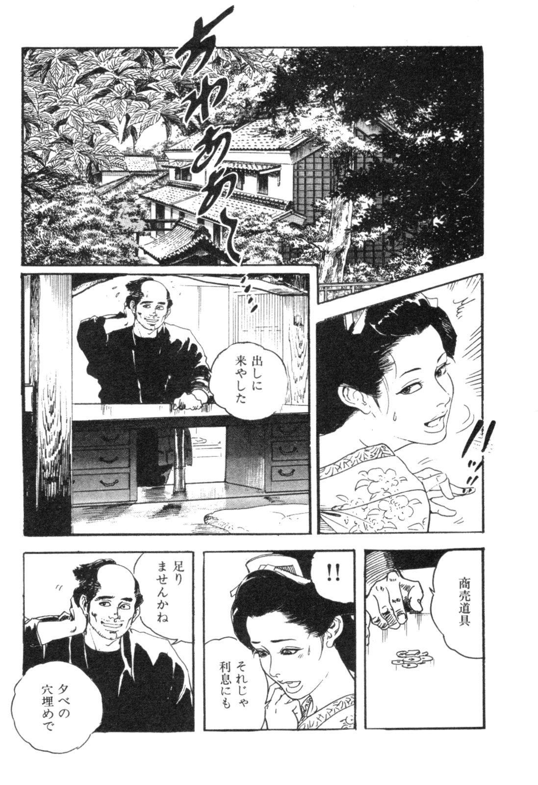 Jidaigeki Series 2 ~ Midare Kannon 143