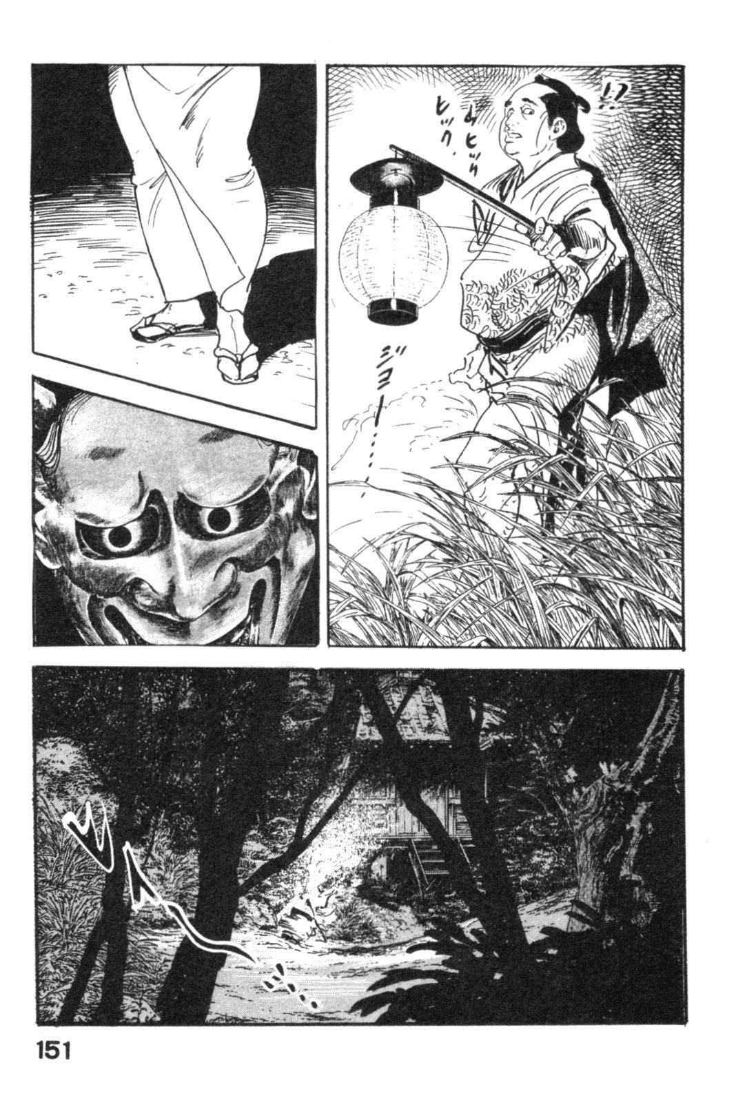 Jidaigeki Series 2 ~ Midare Kannon 153