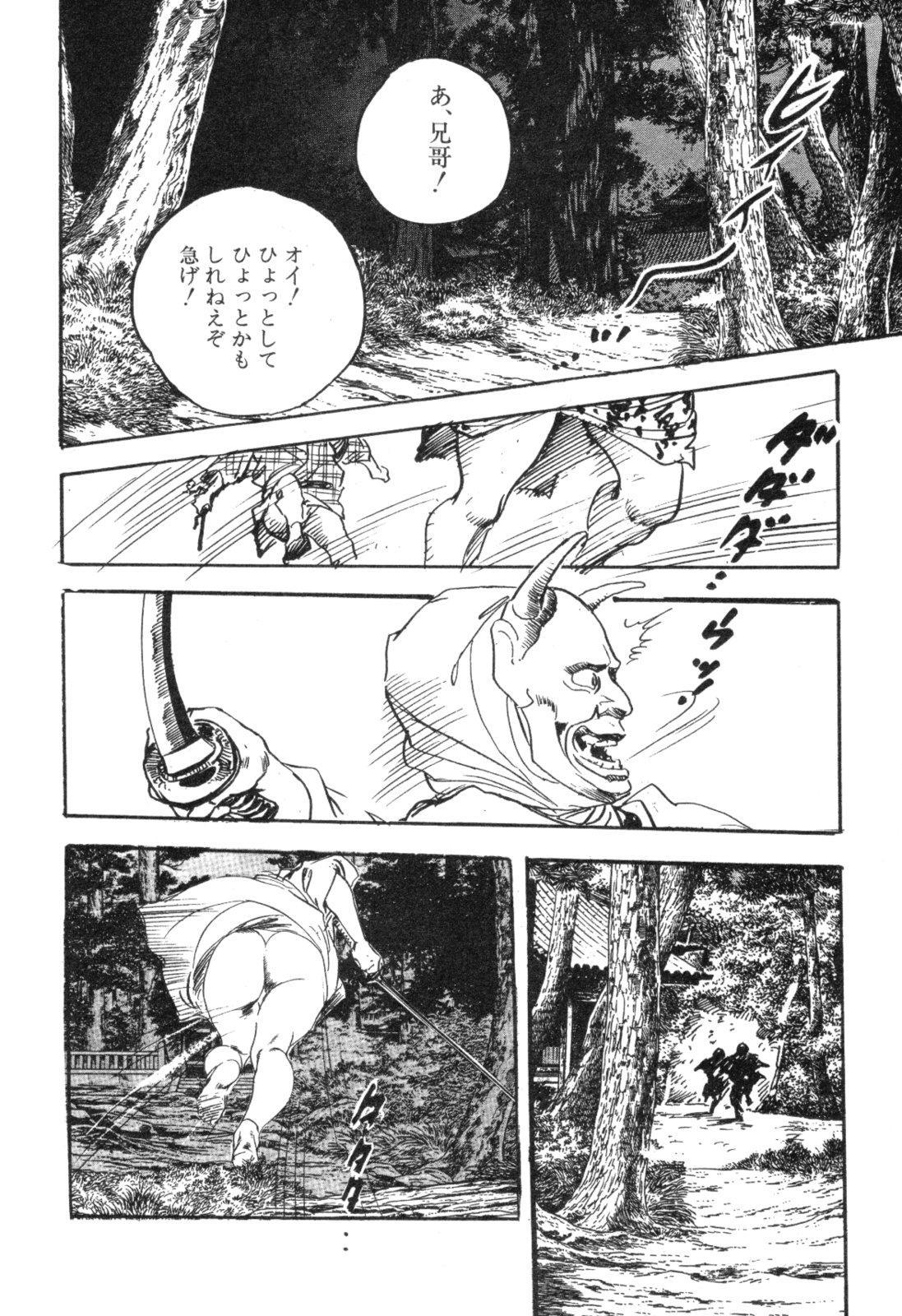 Jidaigeki Series 2 ~ Midare Kannon 158