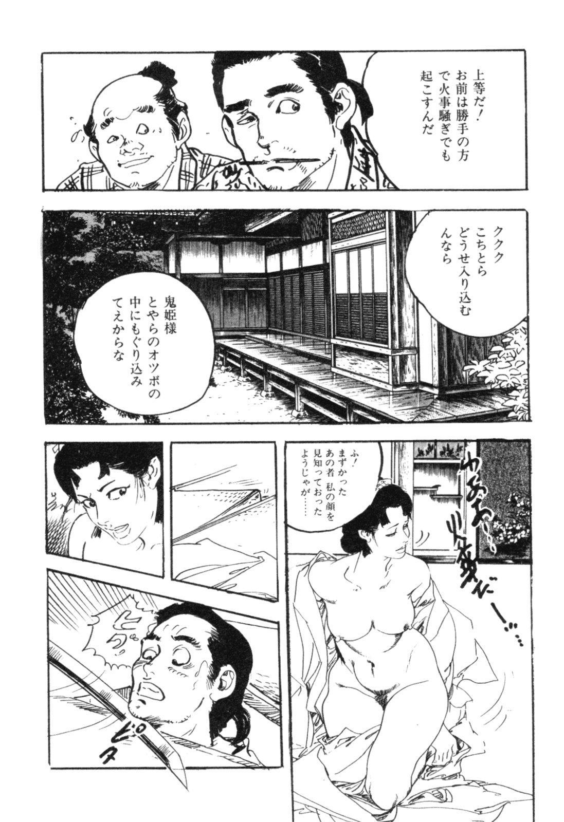Jidaigeki Series 2 ~ Midare Kannon 160