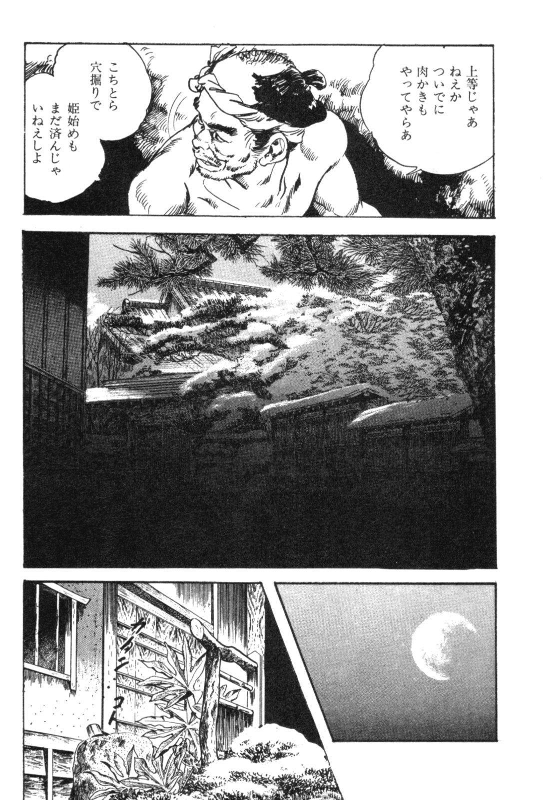Jidaigeki Series 2 ~ Midare Kannon 171