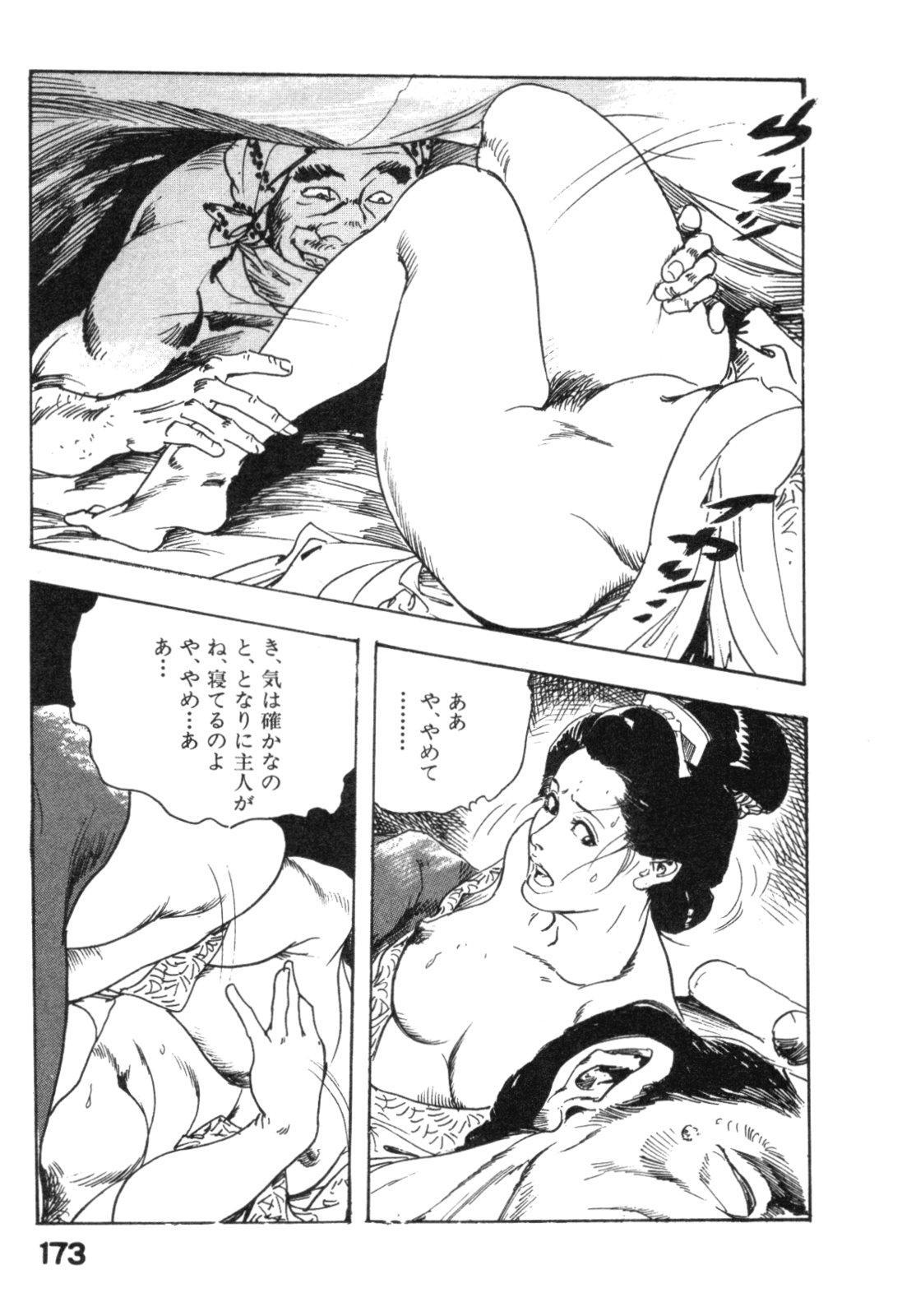 Jidaigeki Series 2 ~ Midare Kannon 175