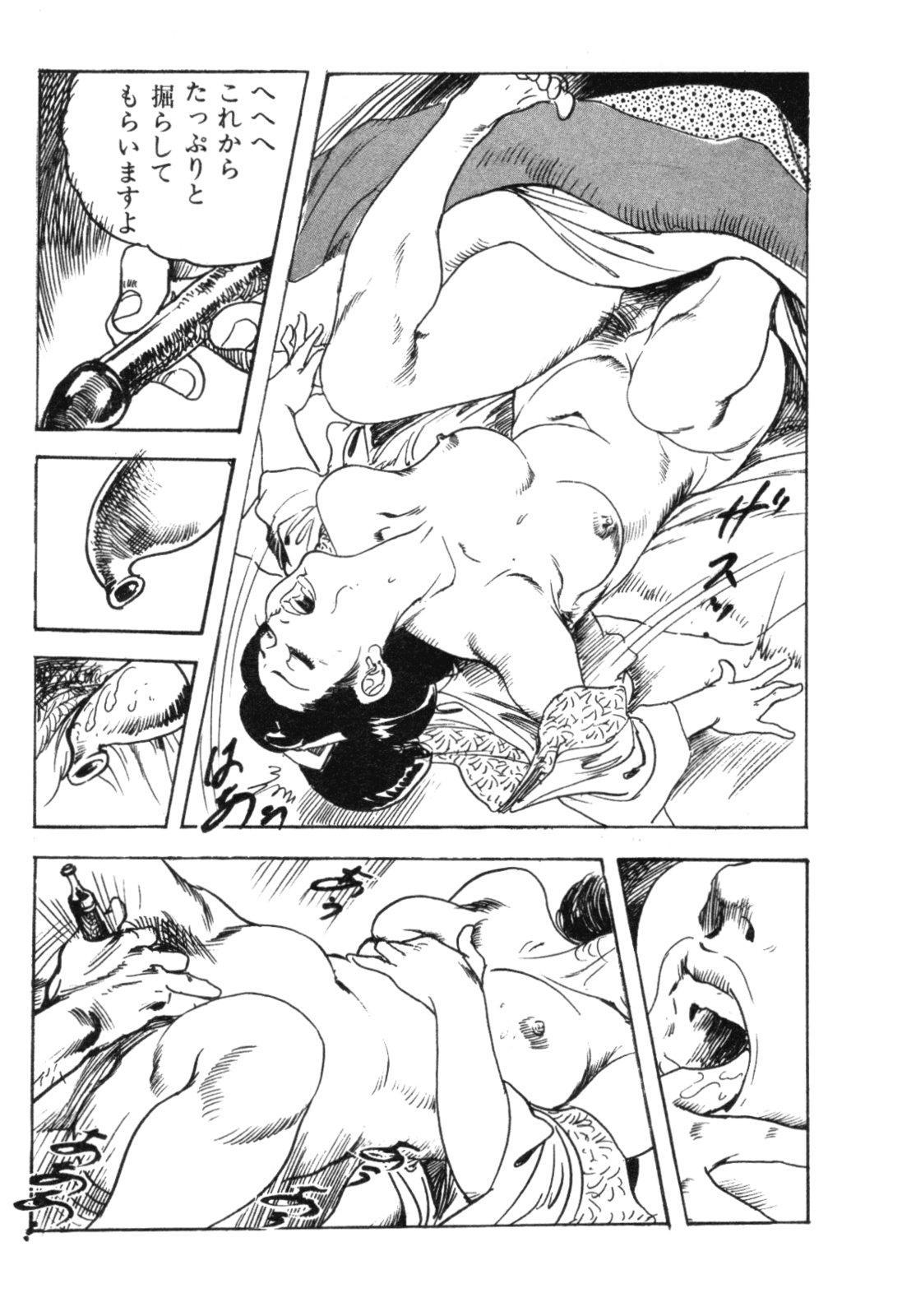 Jidaigeki Series 2 ~ Midare Kannon 179