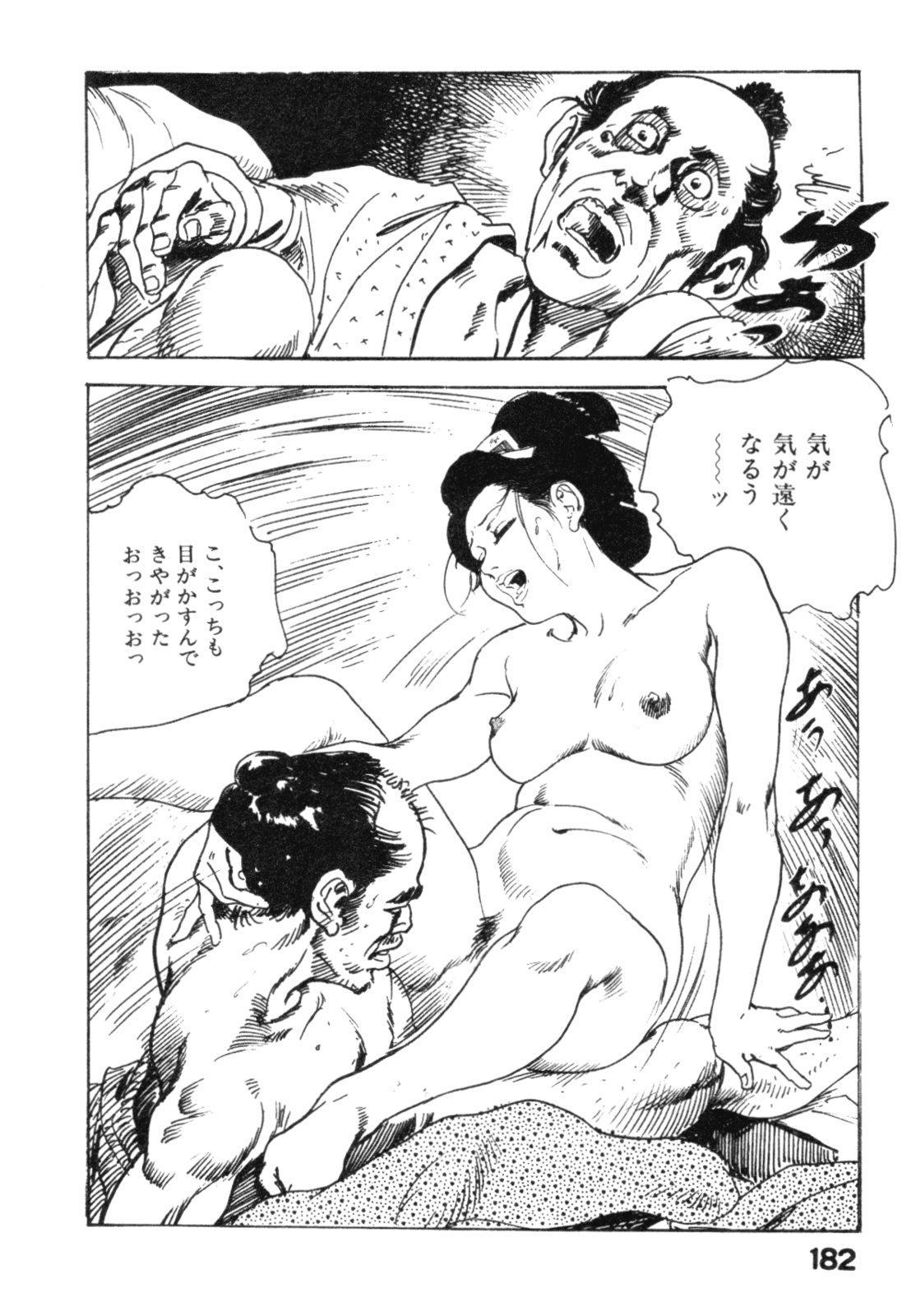 Jidaigeki Series 2 ~ Midare Kannon 184